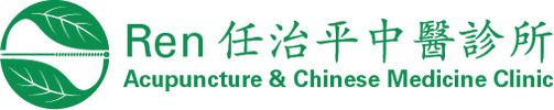 Ren Acupuncture & Chinese Medicine Clinic